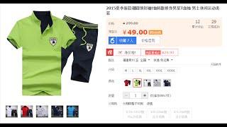 Тао бао обзоры.Мужской спортивный летний костюм Tao Bao reviews Men's summer sports suit