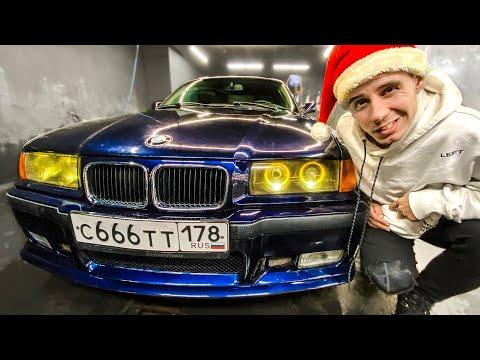 МОЯ НОВАЯ BMW