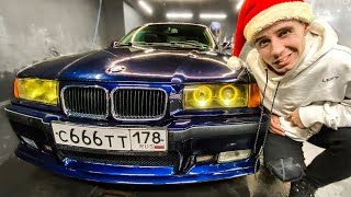 МОЯ НОВАЯ BMW - она лучше бывших !