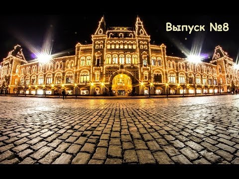 Москва Александровский сад фотографии