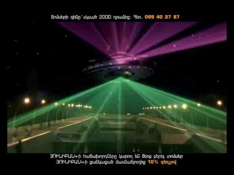 SPACE In Yerevan Cl  Unibank 2009