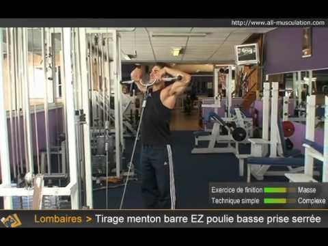 Vidéo du tirage menton (rowing vertical) serré poulie basse barre EZ ... 8a42ab7b188