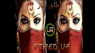 [FREE] Arabic Hip Hop Club Instrumental -Fired UP
