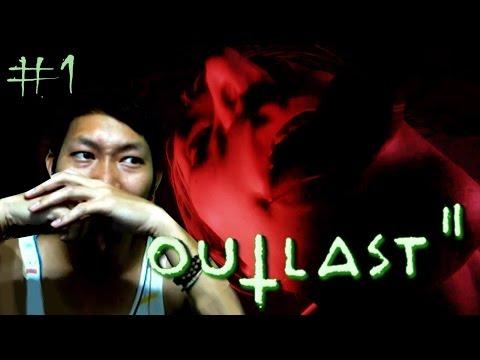 OUTLAST 2 [EP1] : วิปริต จิตหลุด 18+