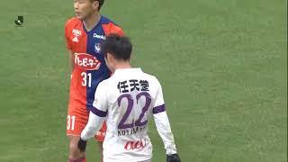 2018年3月11日(日)に行われた明治安田生命J2リーグ 第3節 新潟vs京...
