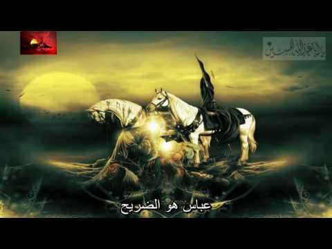 اني انا العباس  |  لطمية فارسية مع ترجمة عربية -  ini ana al Abbas