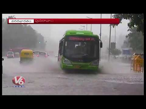 Heavy Rains Continue Across North-Eastern Parts Of India, Worsening Flood Situation   V6 News