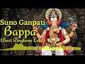 Ganpati Bappa Best Ringtone Suno Ganpati Bappa Morya Ringtone Aph Ringtones