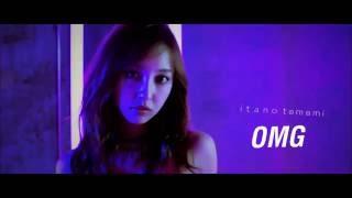 板野友美、2ndアルバム『Get Ready♡』11/2発売! 収録曲「OMG」(読み:...