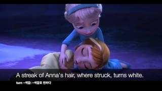 영화대본으로 배우는 영어: 겨울왕국(Frozen) #7 / 겨울왕국으로 영어배우기