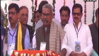 Champa Agrawal Sammelan