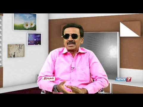 Theervugal - Spend your holidays efficiently | Theervugal | News7 Tamil