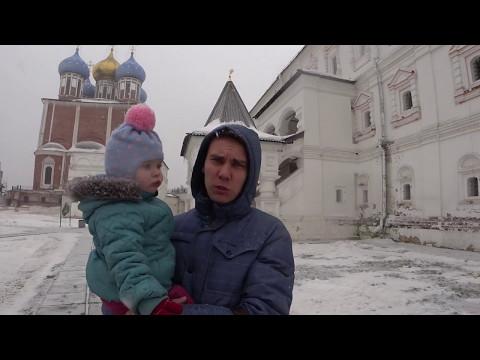 Рязань. Что посмотреть в Рязани за пол дня с ребенком. Путешествие по России с ребенком