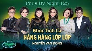 PBN 125 - Khúc Tình Ca Hàng Hàng Lớp Lớp (Nguyễn Văn Đông)