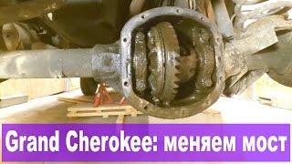 Jeep Grand Cherokee: qanday ko'prik o'zgardi garajda, albatta, biz,