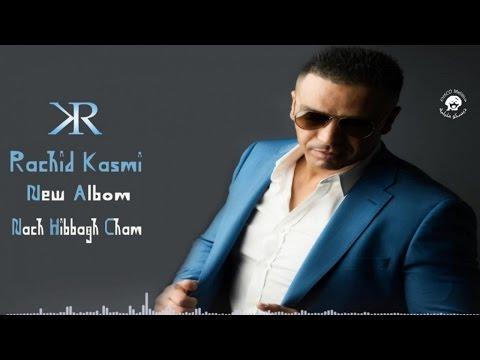 Rachid Kasmi - Nach Hibbagh Cham - Official Video