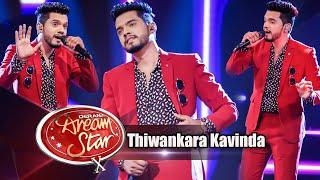 Thiwankara Kavinda | Wahi wahala (වැහි වැහැලා) | Dream Star Season 10 Thumbnail