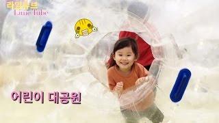 대형 풍선 놀이기구 타다! 로봇 트레인 뮤지컬 어린이 대공원 Robot train Musical Children's Grand Park Toys Play Игрушки 라임튜브