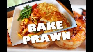 Oven Bake KING PRAWN Recipe Serve With Couscous |Best Recipe in The World