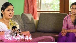 Sanda Wimana | Episode 44 - (2020-04-08) | ITN Thumbnail