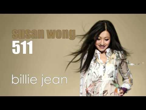 Billie Jean Bossa Nova   Susan Wong