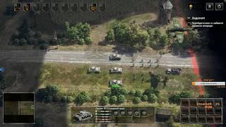 Dozkoz и Sudden Strike 4. 1 стрим (+ Escape from Tarkov).