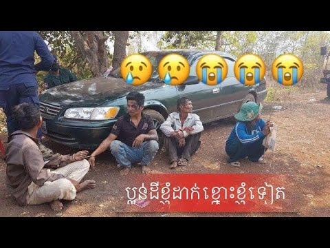 Ah song Ha talk about  daughter of prime minister  Hun Sen khmer citizens