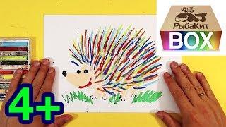Как нарисовать ЁЖИКА масляной пастелью для детей урок рисования