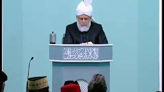 (Bengali) Friday sermon 5th Nov 2010 Spending in the way of God
