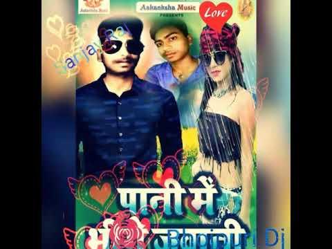 Bhojpuri DJ Sanjay Raj
