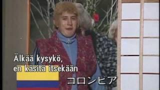 Takeshi's Castle -- an international episode (part 2)