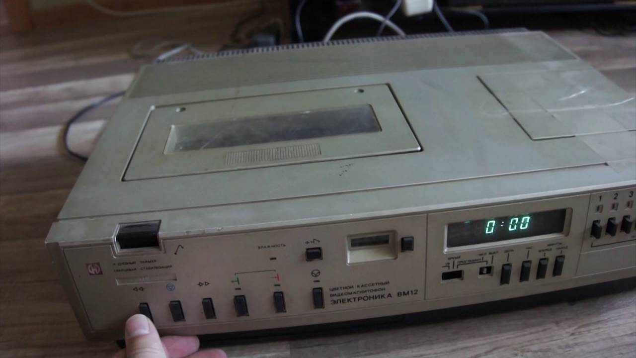 First sovet union russian vhs vcr vm 12 for sale youtube first sovet union russian vhs vcr vm 12 for sale publicscrutiny