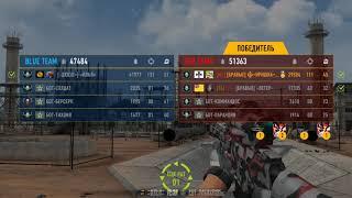 Смотреть видео Дюсш Илья получил в тыкву мне на помощь Бравые Ветер. Иришка Москва † TP AR.300 Sniper Arena Games онлайн