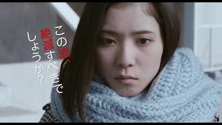 松岡茉優 と濃すぎるキャラクターが楽しい『勝手にふるえてろ』映画オリ...