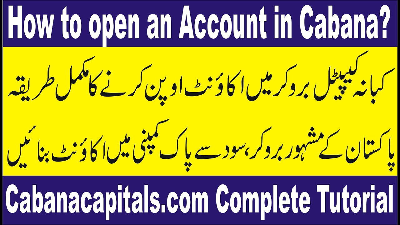 How to open an account in Cabanacapitals.com | Cabana capitals account verification Tutorial in Urdu