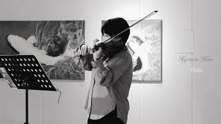 Schubert Serenade Violin 슈베르트 세레나데 바이올린 한혜민 Hyemin Han