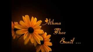 Athma Thee Ennil with Lyrics