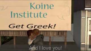 A Koine Greek Romance - Learn To Speak Biblical Greek (Conversational Koine Institute)