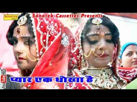 Dhokha 3 full movie hindi download