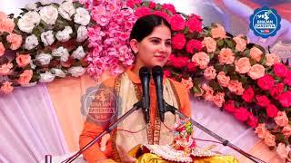 Jaya Kishori Motivational Speech~ऐसा कौन है जो इस संसार में आज तक नहीं बदला~Bhajan Sandhya
