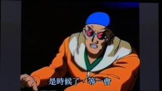Video Cantonese Yu-Gi-Oh! Season 0 (SHORT CLIP part 5) download MP3, 3GP, MP4, WEBM, AVI, FLV Juli 2018