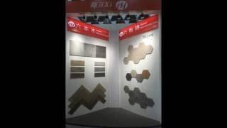 昇元窯業-2016高雄國際建材展 -展示磚
