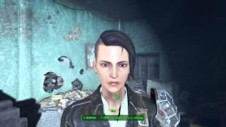 Fallout 4 создаем симпотичного персонажа