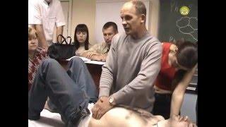 Огулов А.Т. Хиропрактика -  исцеление руками 6 часть