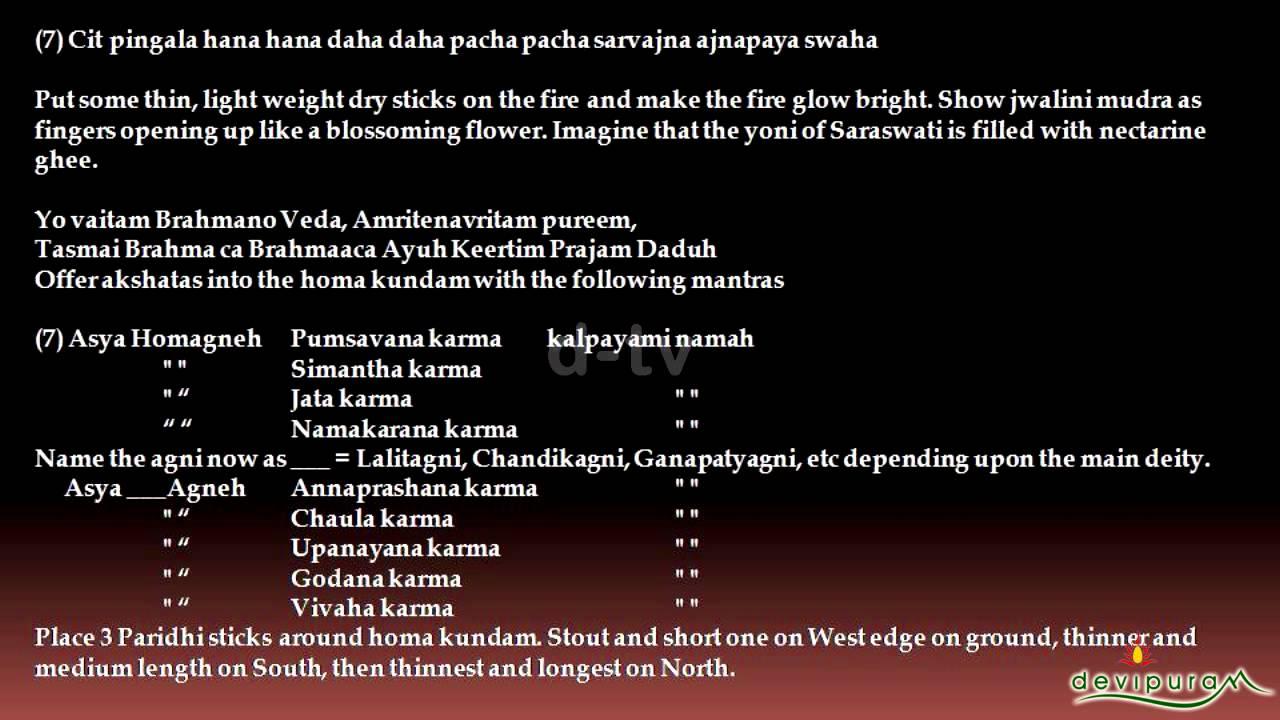 Navagraha Homam In Epub Download