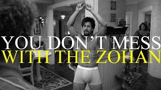 Regular Movie Review: You Don't Mess with the Zohan