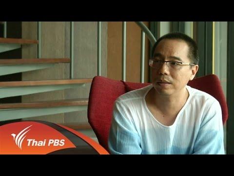 """ภาพยนตร์ไทยเรื่องสุดท้ายของ """"อภิชาติพงศ์ วีระเศรษฐกุล"""""""