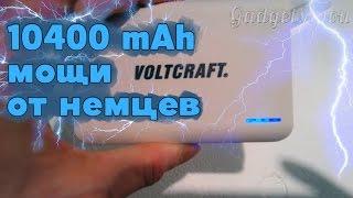 Voltcraft PB 17 PowerBank 10400 mAh распаковка и краткий обзор