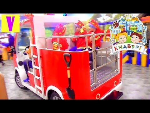 Пожарный центр мультфильм