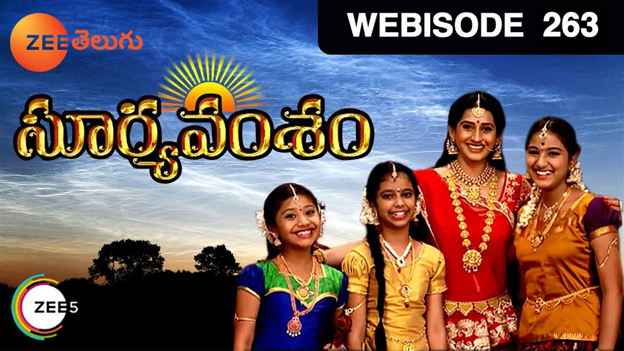Suryavamsham | Webisode | 11 July 2018 | Episode - 263 | Telugu Serial